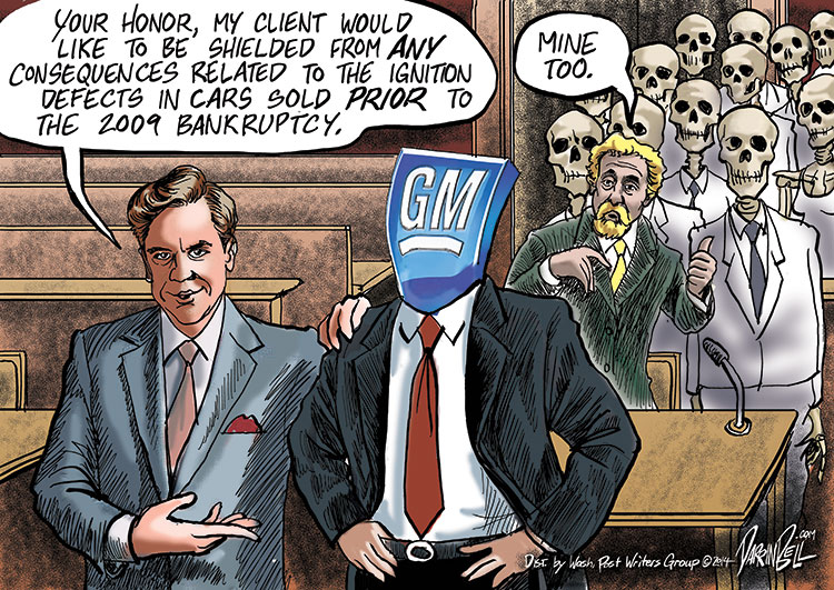 GM Asks to be Shielded From the Actions of GM
