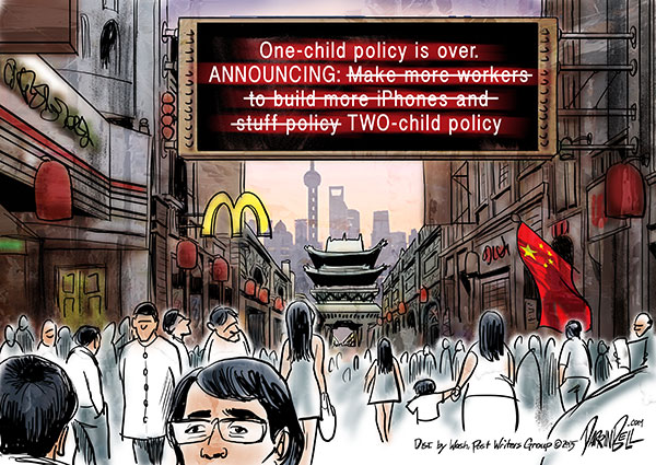 China ends its one-child policy